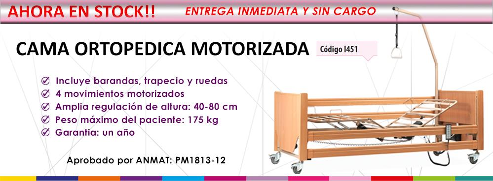 NUEVO STOCK !! CAMA ORTOPEDICA MOTORIZADA